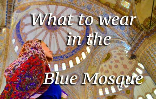 What to wear in the blue mosque