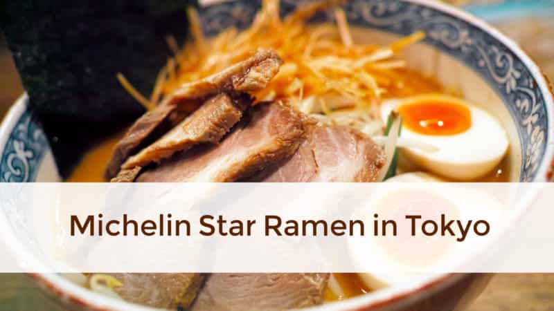 Ramen Restaurant South Jordan