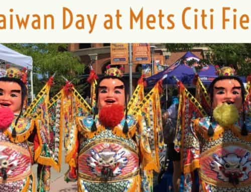 Taiwan Loves Baseball As Much As The US: Taiwan Day At Mets Citi Field